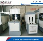 High Precision PET Stretch Blow Forming Machine Low Noise Equipped With Silencer
