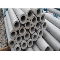 China TP 321 Seamless Stainless Steel Pipe Construction Use 1-30MM Thickness on sale