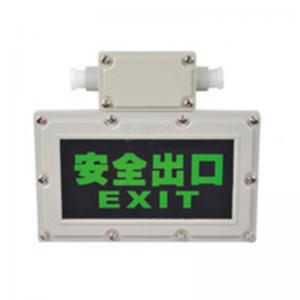 China Battery Backup Explosion Proof Exit Lights , Aluminum Alloy Emergency Exit Sign on sale