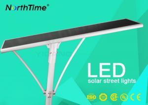 China IP65 High Power Solar Lights Energy Efficient Street Lighting For Farm Land on sale