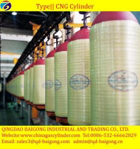 China Hot Sale CNG Cylinder Price for CNG Gas on sale