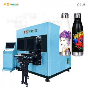 China UV Curable Ink Digital Inkjet Printing Machine For Drinkware Bottle on sale