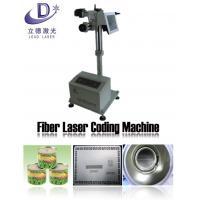 China Gold And Silver Laser Engraving Machine , License Plate Laser Marking Engraving Machine on sale