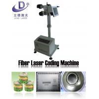 High Precision Fiber Laser Marking Machine Excellent Laser Beam Quality
