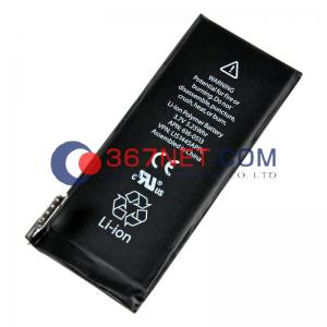 China original iphone 4 battery on sale