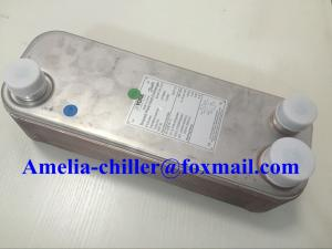 China YORK central air conditioning spare parts 026-37909-100 york chiller part oil cooler on sale