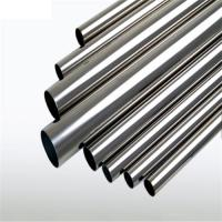 China Forged S32205 EN1.4462 A240 F51 Duplex Stainless Steel Pipe on sale