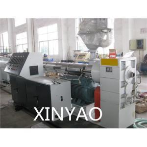 China Ligne simple automatique d'extrusion de tuyau de la vis PPR/machines en plastique d'extrusion on sale