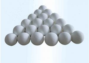 China 75% Al2O3 Ball Type Mullite Refractory Bricks For Hot Blast Stove Wear Resistant on sale