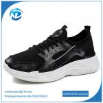 Classic Sports Shoes For Lovers Sneakers Sport Shoes For Couples