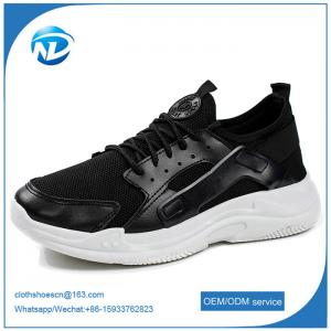 Quality Classic Sports Shoes For Lovers Sneakers Sport Shoes For Couples for sale