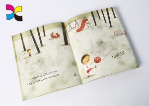 China Cartoon Custom Book Printing Services , Children Perfect Bound Book Printing on sale