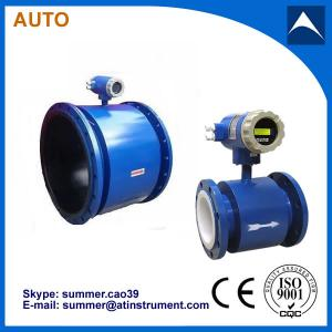 China 2'' digital electromagnetic flow meter with RS485 communication interface on sale