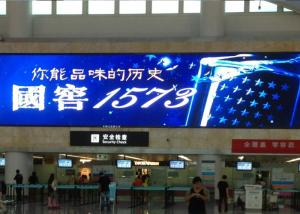 China Full Color Large P5 Rgb Led Screen Board For Halls / Station , High Resolution on sale