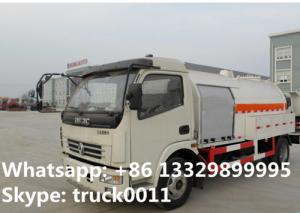 China 5500L capacity 2.3 ton 4*2 DONGFENG right hand drive mini lpg dispensing truck for sale, lpg dispensing truck for sale on sale
