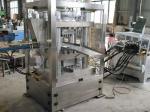 China Durable Tablet Press Machine Bath Ball Bath Bombs Making Machine Bath Bomb Maker wholesale