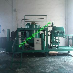China waste engine oil Vacuum distillation to diesel oil purifier,diesel fuel oil recycling machine System on sale