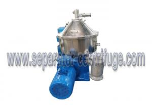 China Disk Stack Centrifuge For Vegetable Oil Three-phase Oil Separator on sale