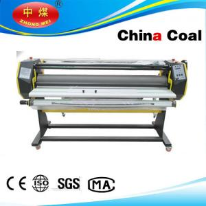 China High Precision Roll to Roll Lamination Machine on sale