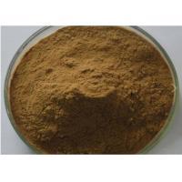 Oleanolic Acid 98% Cosmetic Raw Materials Glossy Privet Fruit Extract HACCP