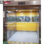 Auto-Fast Rolling Door Air Shower for Material pass through