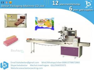 China Pillow automatic flow croissant, wafer, bread packaging machine ,wafer machine baking ,ovenwafer baking machine on sale