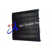 Orange Color Mi Swaco Shaker Screens for Offshore Drilling API RP13C Standard