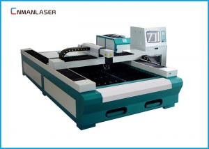 China Fiber Laser Metal Cutting Machine 1500*3000 mm Water Cooling 500w  1000w on sale