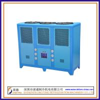 China air cooled industrial chillers,industrial air cooled water chillers,air cooling chiller on sale