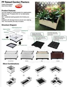 China raised garden bed,multifuctional tarp,bale net wrap,pp raised garden planters,potting bench,tool-free raised garden beds on sale