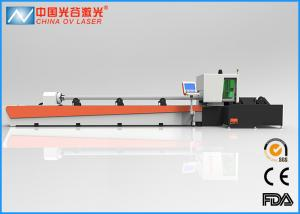 China Fiber 1KW Copper Tube Laser Cutting Machine with CE FDA Approved on sale