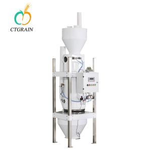 China Feed Bagging Equipment Food Grains Packing Machine LCS60 PLC Networked Control on sale