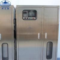 High pressure deodorant odor removal fogging system for junk station, slaughterhouse, farm