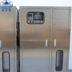 China High pressure deodorant odor removal fogging system for junk station, slaughterhouse, farm on sale