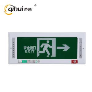 China 2017 latest design led  light led emergency exit light rechargeable with high brightness on sale