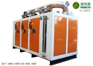 China 300KG Oil Fired Mobile Steam Generator , Vertical High Efficiency Oil Boiler on sale