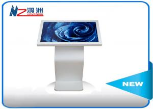 China Touch Screen Self Service Restaurant Kiosk With Wifi , White Powder Coated Surface on sale