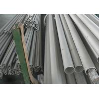 40mm Small Bore Seamless Stainless Steel Pipe Tube Chemical Resistance Thin Wall Metal Tubing