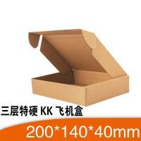 2015 Custom Cardboard Shipping Boxes