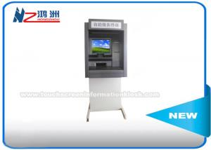 China 17 Outdoor Advanced Internet ATM Kiosk With Cash Dispenser Free Standing on sale