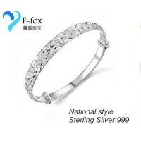 National Style 999 Sterling Silver Baby