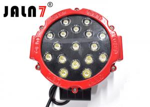 China 7 Inch Round Truck Mounted Work Lights High Definition PC Toughed Lens on sale