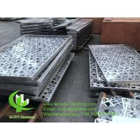 3mm Perforated Aluminum Sheet Metal Panels engraved pattern sheet