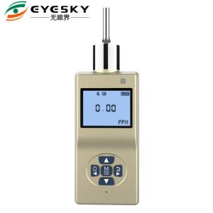 China ES20B Portable Pump Type Gas Detector ,Hydrogen Gas Detector  , Resolution As 1ppm Portable Gas Detector Gas Level Detec on sale