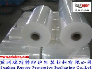 China VCI stretch film for casting products on sale