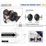 Customized House Door Lock D576ORBB Stylish Finishing Standard Fitting