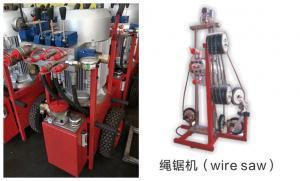 most popular BS-70AM hydraulic diamond wire saw machine for sale ...