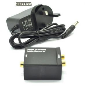 China Wholesale Optical Toslink or Digital Coax to Standard Analog Audio Converter on sale