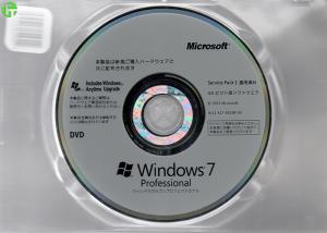 China Japanese Language win 7 software Full Package USB Version 32/64 bits Service Pack on sale