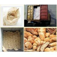 China Bread Vital Wheat Gluten on sale